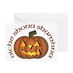 Gaelic Carved Pumpkin Halloween Cards (Pk of 10)