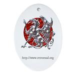 RetroMUD Oval Ornament