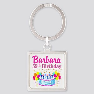 DAZZLING 55TH Square Keychain