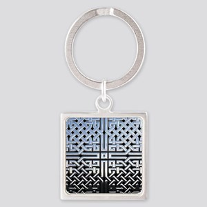 Chrome Celtic Knot Square Keychain