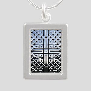 Chrome Celtic Knot Silver Portrait Necklace