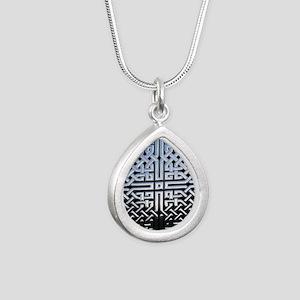 Chrome Celtic Knot Silver Teardrop Necklace