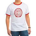 Ringer Oda Nobunaga T T-Shirt