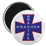 Master Masons Cross 2.25