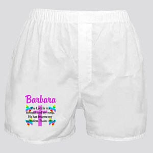 PSALM 118:14 VERSE Boxer Shorts