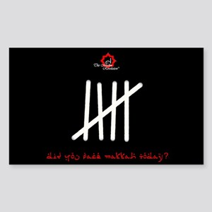 The Muslim Revolution Rectangle Sticker