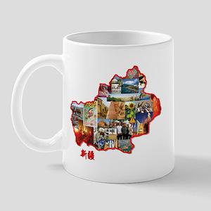 Xinjiang Mug
