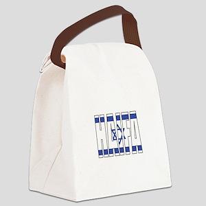 Haifa Canvas Lunch Bag