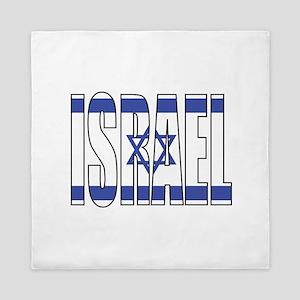 Israel Queen Duvet