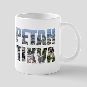 Petah Tikva Mugs