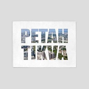 Petah Tikva 5'x7'Area Rug