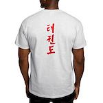 Tae Kwon Do Light T-Shirt