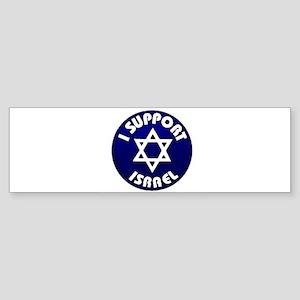 I Support Israel - Star of David Bumper Sticker