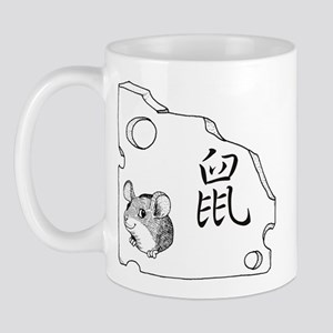 Year of The Rat Mug