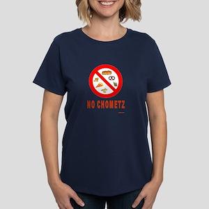 No Chometz Passover Women's Dark T-Shirt