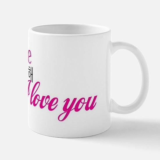 Cute Kpop Mug