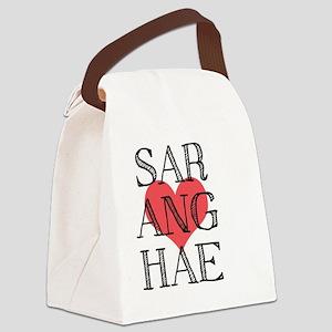 Saranghae Canvas Lunch Bag