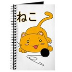 Chibi cat Journal