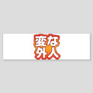 Strange Gai-Jin Bumper Sticker