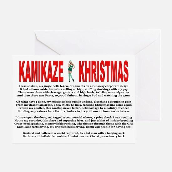"""Kamikaze Khristmas"" Greeting Card"