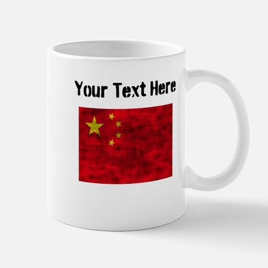 Distressed China Flag (Custom) Mugs