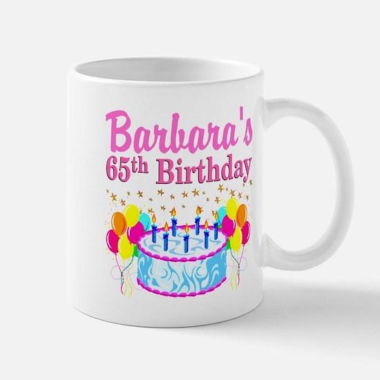 CELEBRATE 65 Mug