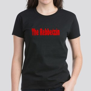 The Rebbetzin Women's Dark T-Shirt