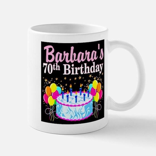 70TH PARTY GIRL Mug