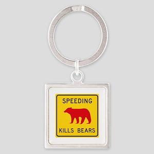 Speeding Kills Bear, California (U Square Keychain