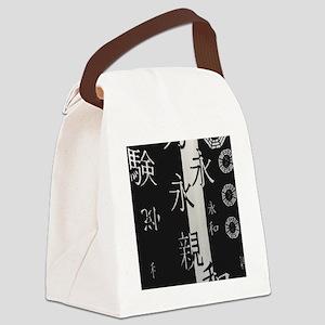 Oriental Avenue  Canvas Lunch Bag