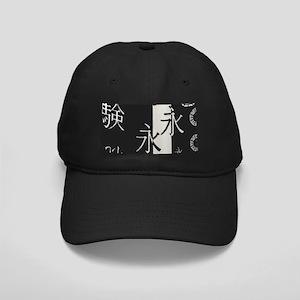 Oriental Avenue Black Cap