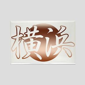 Bronze Yokohama Rectangle Magnet