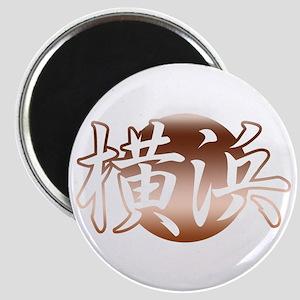 Bronze Yokohama Magnet