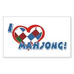 Mahjong Rectangle Sticker