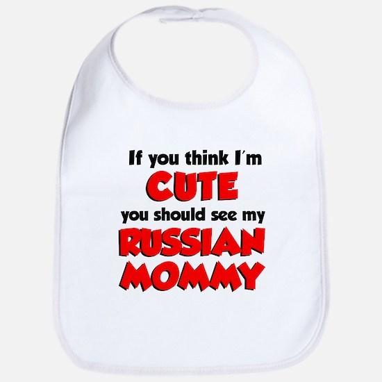 Think Im Cute Russian Mommy Bib