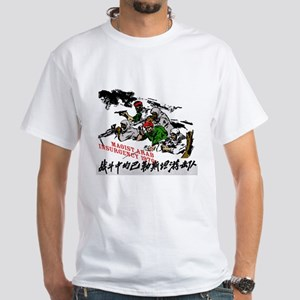 Arab Insurgency 1970 White T-Shirt