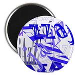 Jazz Blue Magnet