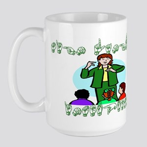 Sign Language Interpreter Large Mug