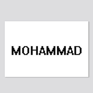 Mohammad Digital Name Des Postcards (Package of 8)