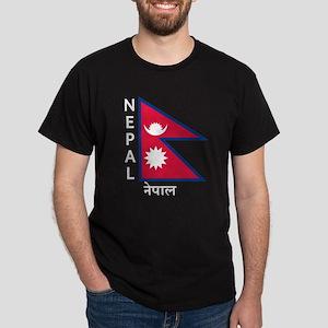Nepal - DS T-Shirt