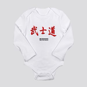 Samurai Bushido Kanji Infant Creeper Body Suit