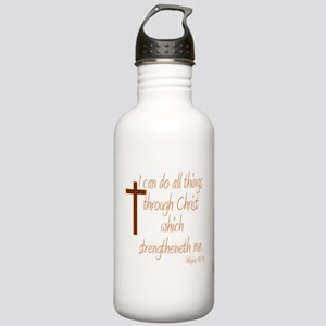 Philippians 4 13 Brown Stainless Water Bottle 1.0L