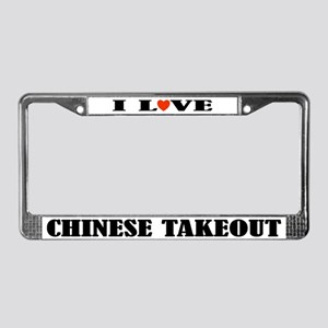 Chinese Takeout License Plate Frame