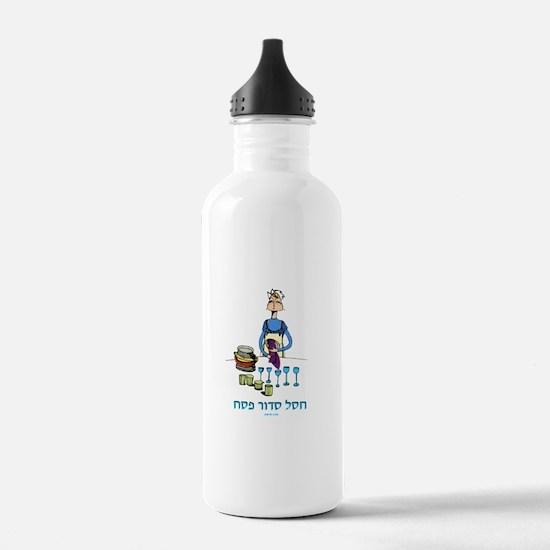 End of Seder Blues Hebrew Passover Water Bottle