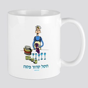 End of Seder Blues Hebrew Passover Mugs