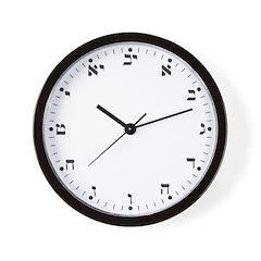 Hebrew Numbers Wall Clock