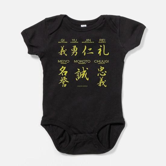 7 Virtues of the Samurai Baby Bodysuit