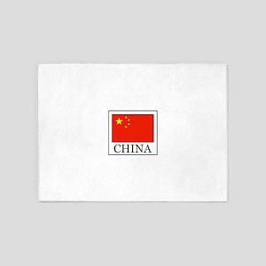 China 5'x7'Area Rug