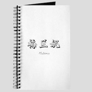 Melanie in Chinese - Journal