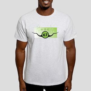 Fierce 67 Light T-Shirt